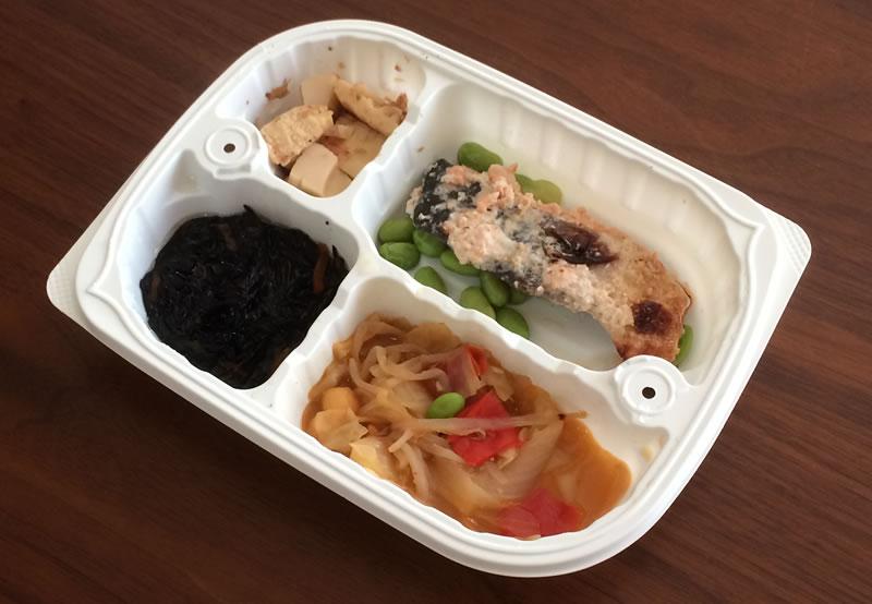 【ウェルネスダイニングの評判/口コミ】薄味でもうま味がタップリの鮭の粕漬け焼き弁当