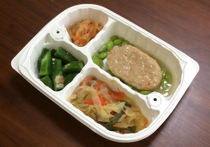 【ウェルネスダイニングの評判/口コミ】茨城県産のつくば鶏の香味野菜つくね弁当食べてみた!