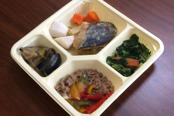 【彩ダイニングの評判/口コミ】意外と美味しいさわらの西京焼き